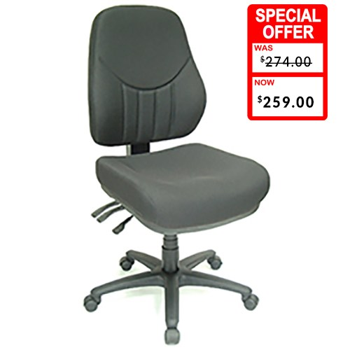 mercury operator chair6